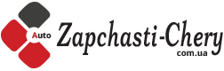 Вкладыши шатунные и коренные Джили СЛ купить в интернет магазине 《ZAPCHSTI-CHERY》